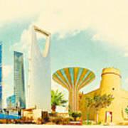 Water Color Illustration Riyadh City Poster