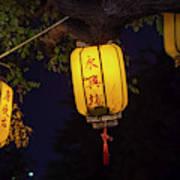 Yellow Chinese Lanterns On Wire Illuminated At Night  Poster