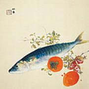 Autumn Fattens Fish And Ripens Wild Fruits Art Print