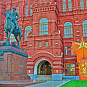 Back Of Russian Historical Museum In Moscow-russia Art Print