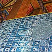 Bottom Of A Foot Of Reclining Buddha In Wat Po In Bangkok-thail Art Print