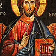 Christ The Pantocrator Icon II Art Print