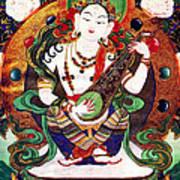 Saraswati 10 Art Print