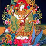 Saraswati 3 Art Print