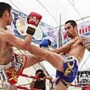 Thai Boxing Match Art Print