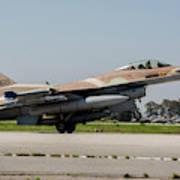 An Israeli Air Force F-16c Art Print
