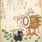 Aoi Plant Cherry Blossoms Drum And Eboshi Hat  Art Print