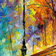Aura Of Autumn 2 Art Print