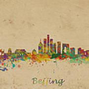 Beijing China Skyline Art Print