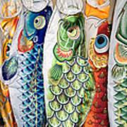 Carp Kites Art Print