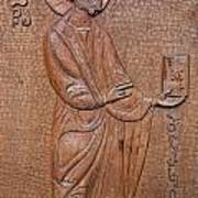 Carved Wooden Door Of The Tsminda Sameba Cathedral Art Print