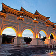 Chinese Archways On Liberty Square In Taipei Taiwan Art Print