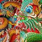 Chinese Temple Detail Art Print