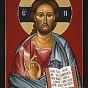 Christ All Merciful 022 Art Print