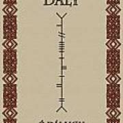 Daly Written In Ogham Art Print