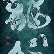 Dragon Heart Art Print