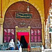Entry To Mevlana Mausoleum In Konya-turkey  Art Print