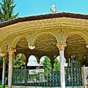 Fountain For Doing Ablutions In Konya-turkey  Art Print