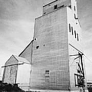 grain elevator and old train track landmark leader Saskatchewan Canada Art Print