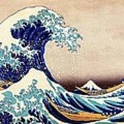Great Wave Off Kanagawa Art Print