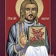 Holy New Martyr Nestor Savchuk 069 Art Print