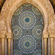 Holy Water Fountain Hassan II Mosque Sour Jdid Casablanca Morocco  Art Print