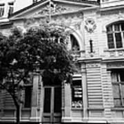 instituto superior de comercio eduardo frei montalva Santiago Chile Art Print