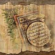 Islamic Calligraphy 037 Art Print