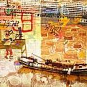 Lanzhou China Art Print