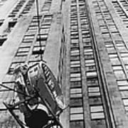 Lindbergh Beacon Hoisted Up Art Print