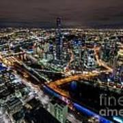 Melbourne At Night Vi Art Print