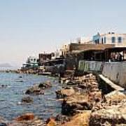 Nisyros Island Greece Art Print