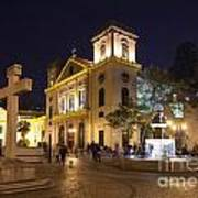 Old Portuguese Colonial Church In Macau Macao China Art Print