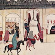 Ottoman Bazaar Art Print