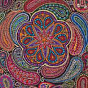 Paisley Park Art Print