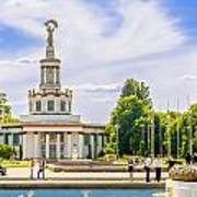 Pavilion In Kiev's National Complex  Art Print
