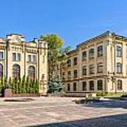Polytechnic Institute Of Kiev Art Print