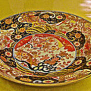 Porcelain Dish In Topkapi Palace In Istanbul-turkey  Art Print