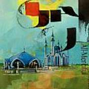 Qol Sharif Mosque Art Print