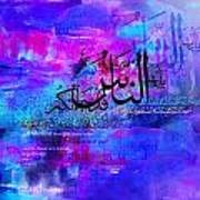 Quranic Verse Art Print