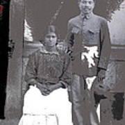 Revolutionary Couple In Studio Unknown Location 1915-1920-2014 Art Print