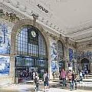 Sao Bento Railway Station Porto Portugal Art Print
