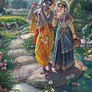 Sri Radha Krishna Art Print