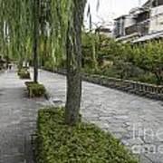 Street In Kyoto Japan Art Print