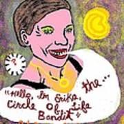 The Circle Of Life Bandit Art Print by Joe Dillon