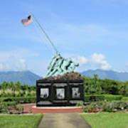 The Pacific War Memorial On Marine Art Print