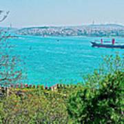 Topkapi Palace Wall Along The Bosporus In Istanbul-turkey  Art Print