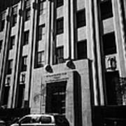 tribunal calificador de elecciones electoral court of chile Santiago Chile Art Print