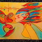 Vega Art Print