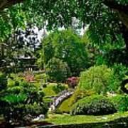 View Of A Japanese Garden Art Print